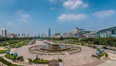 泉城广场-济南-尊敬的会员