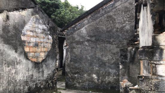 Zhujia Former Residence