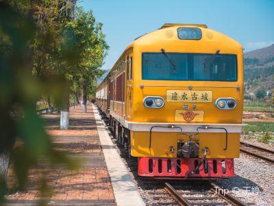 Jianshui Excursion Train