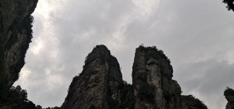 Night View of Lingfeng Peak3