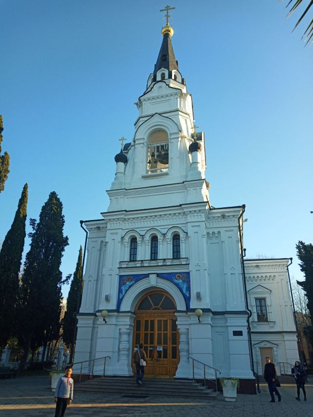 Cathedral of St. Michael the Archangel