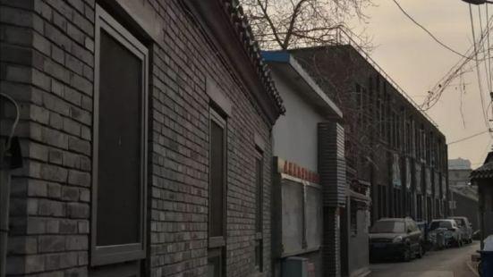 Beijing Lingjing Alley