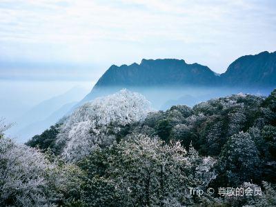Guilin Maoer Mountain