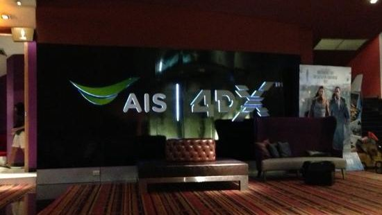 AIS 4DX Theater