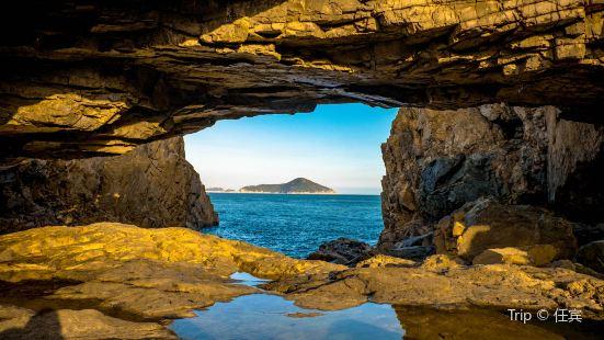 Cape D'Aguilar