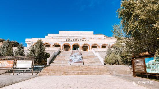 天梯山石窟陳列館