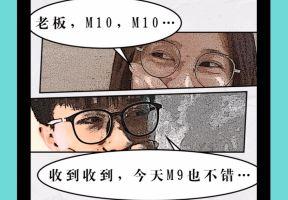 """想get到廣州獨一份的""""肉慾""""大滿足?!請先報上通關密語…"""