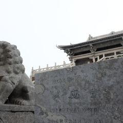 北台葉鬥峰用戶圖片