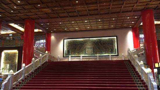 圓山大飯店松鶴廳