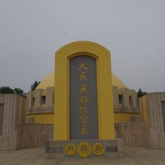 Jinjiluyu Martyrs' Cemetery User Photo