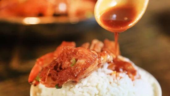 巧嘴肉蟹煲
