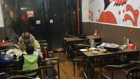 快樂紙魚(北門街店)