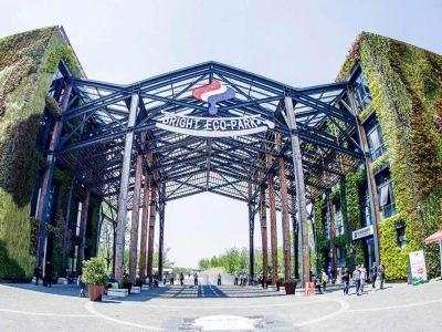 上海國際音樂村