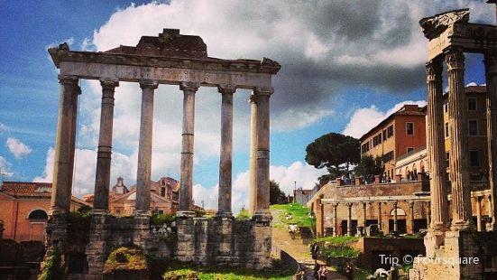 Foro Romano Assisi