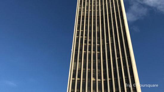 Erastus Corning Tower