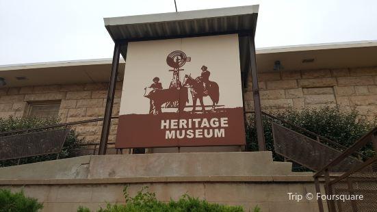 Heritage Museum of Big Spring