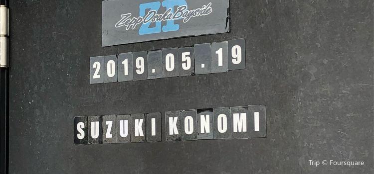 Zepp Osaka Bayside3