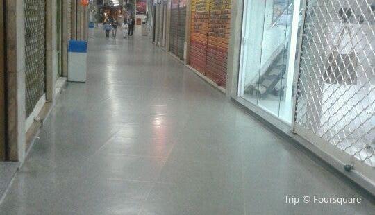 Shopping Cidade Copacabana
