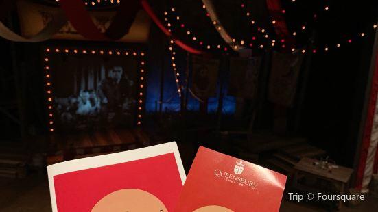 Queensbury Theatre
