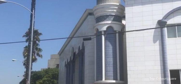 King Fahd Mosque