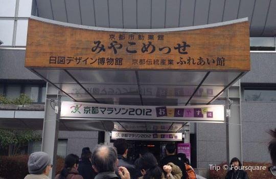 Miyako Messe