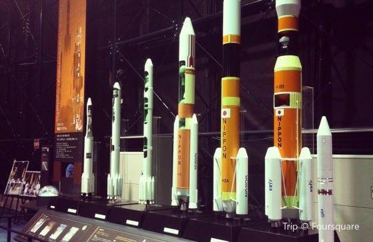 日本宇宙航空研究開發機構築波航太中心1