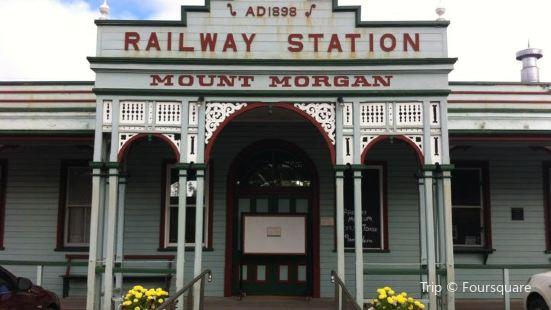Mount Morgan Railway Museum