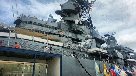 Pearl Harbor Tours