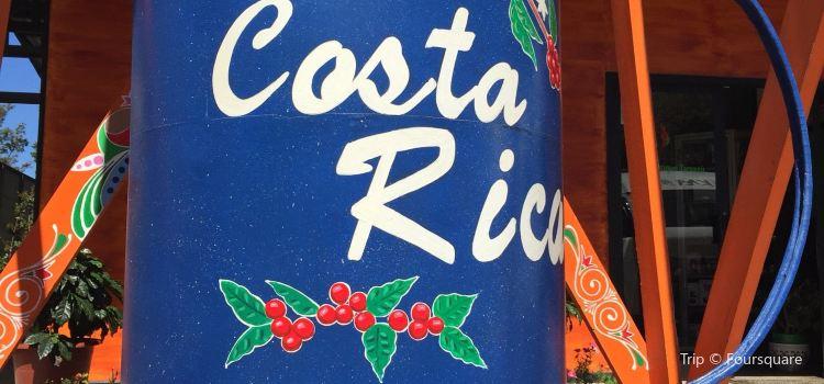 Amazing Costa Rica3