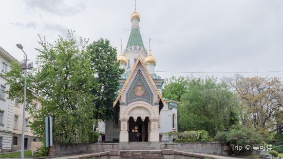 聖尼古拉斯俄羅斯教堂 (Tsurkva Sveta Nikolai)