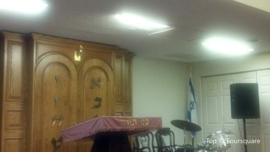 Congregation B'Nai Torah