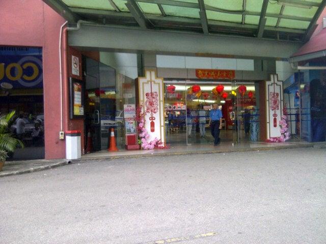 Watsons Selayang Mall