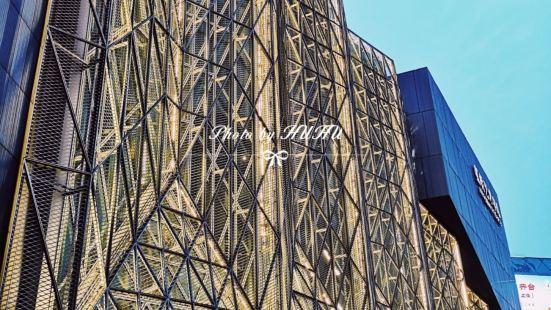 Hongqiao Artistic Center