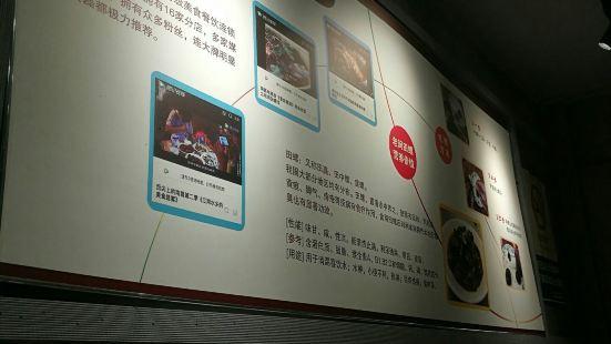 老閔田螺館