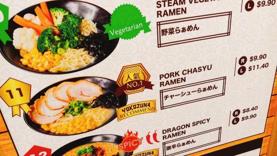 Yokozuna Japanese Cuisine