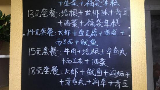 泡麵小食堂(長風劇院店)