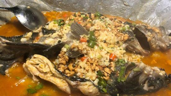 川味蜀廚紙包魚