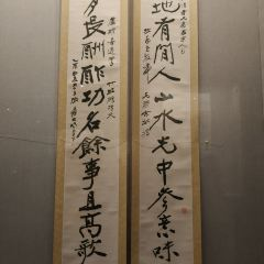 Sichuan Dafengtang Painting & Calligraphy Academy User Photo