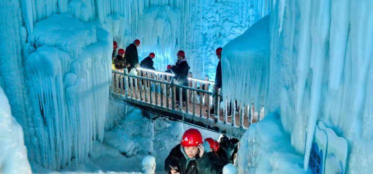 雲丘山冰洞群1
