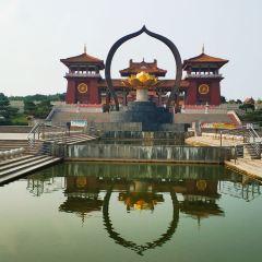 반도산 불교 문화 경구 여행 사진