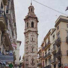 Santa Catalina Church (Iglesia de Santa Catalina) User Photo