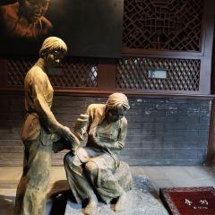 劉氏莊園博物館用戶圖片