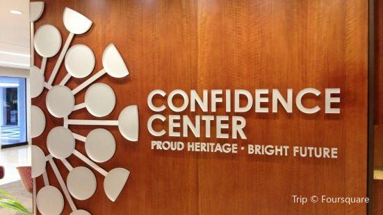 Tupperware Confidence Center
