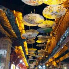 Qiyi Street User Photo