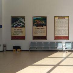 톈어바오 실내스키장 여행 사진