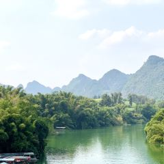 Liu Sanjie Hometown Scenic Spot User Photo