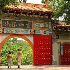 佛光山佛陀紀念館用戶圖片