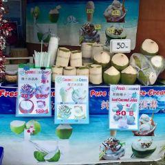 Ao Tonsai Pier User Photo