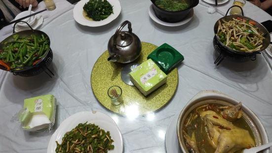 黃毛土菜館