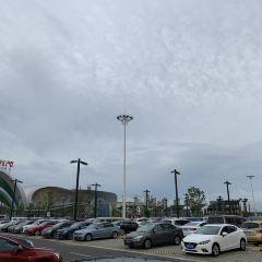 無錫融創文旅城用戶圖片
